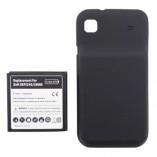 Аккумулятор емкости 3500 mAh для Samsung Galaxy S