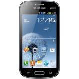 смартфон Samsung Galaxy S Duos S7562 black